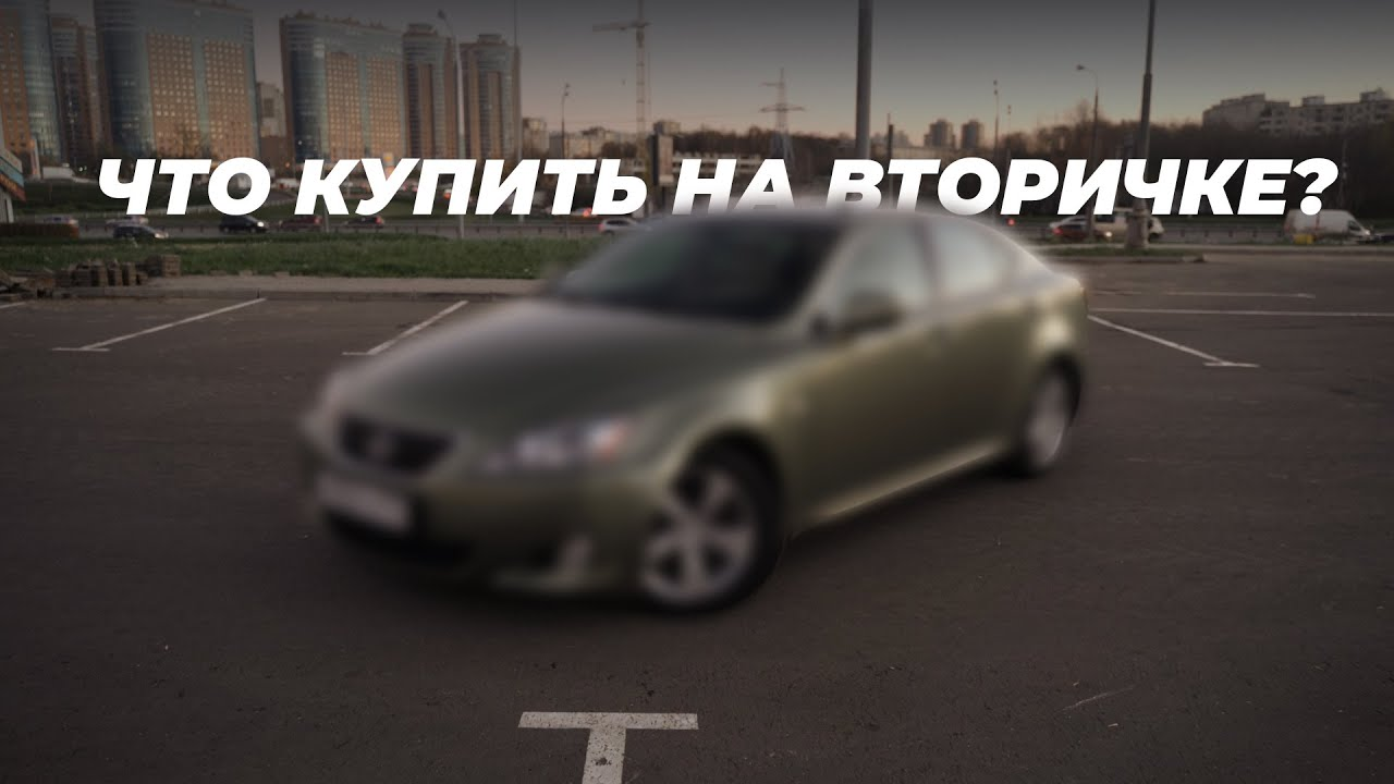Лучшая альтернатива новому ВАЗу до 800к