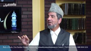Urdu Rahe Huda 19th Nov 2016 Ask Questions about Islam Ahmadiyya