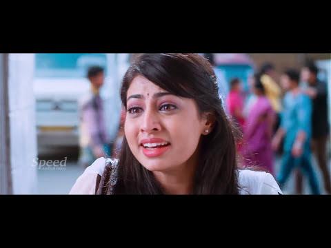 Latest Malayalam Movie | Malayalam New...