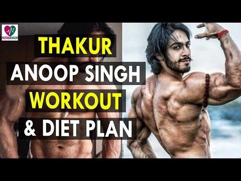 thakur-anoop-singh-workout-routine-&-diet-plan---health-sutra---best-health-tips