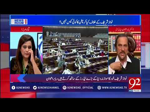 News Room - 21 March 2018 - 92NewsHDPlus