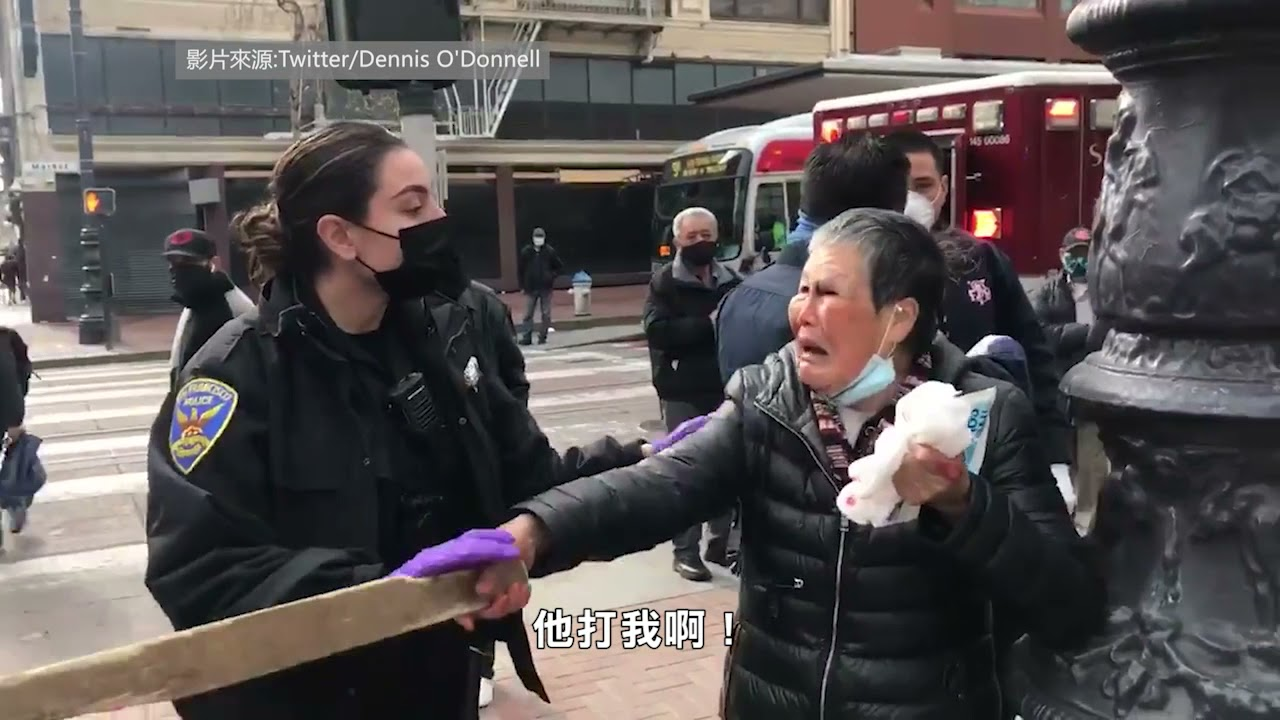 【天下新聞】三藩市: 辯護律師聲稱 襲擊75歲亞裔婆婆並非種族仇恨犯罪