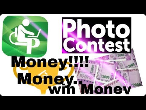 Photo contest 2017!!!!! Money prize!!!!And exting prizes