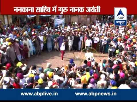 WATCH: How Guru Nanak Jayanti Celebrated In Pakistan's Nankana Sahib