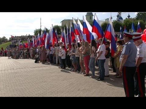 В Тамбове отметили День государственного флага России
