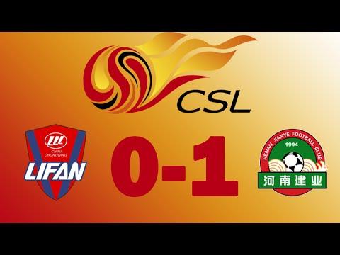 Chongqing Lifan 0:1 Henan Jianye