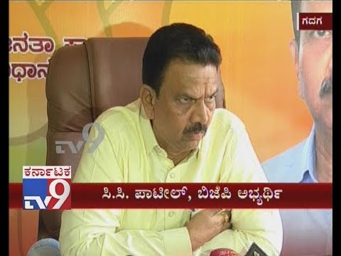 CC Patil Reacts after BJP-Congress Workers Fight Each Other in Gadag
