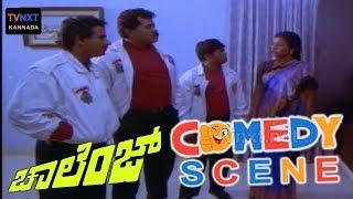 Challenge - ಚಾಲೆಂಜ್ Movie Comedy Video part-7 | Tiger Prabhakar | Tennis Krishna | TVNXT Kannada