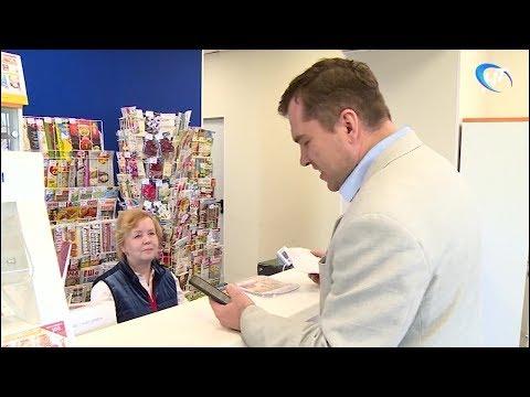 «Почта России» предлагает клиентам новые сервисы