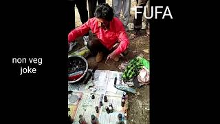Lund bada karne ka tel oil | how to increase your penis size | FUFA LIVE  share to all friends
