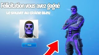 HOW TO UNLOCK THE PURPLE GLOW SKELETON FOR FREE !!! Fortnite