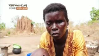 글로벌 프로젝트 나눔 - Global Sharing Project_착취당하는 13살 소년_#001
