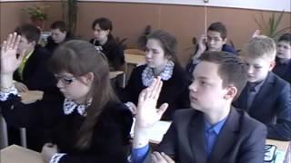 Гусева О Н  фрагмент урока 7 класс