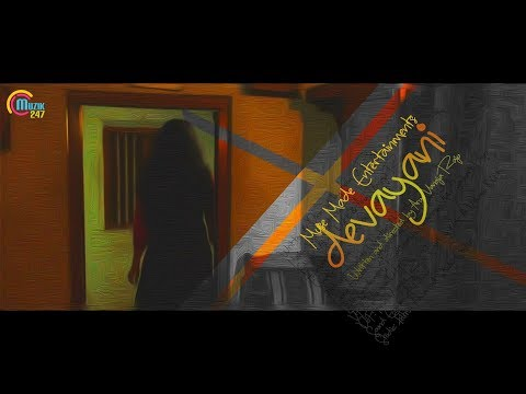 Devayani | Malayalam Short Film | Arun V Raju | Official