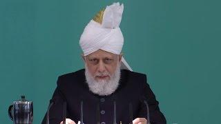 Freitagsansprache 18.11.2016 - Islam Ahmadiyya