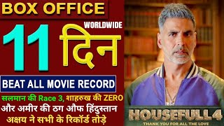 Housefull 4 Box Office Collection, Housefull 4 11th Day Collection, Housefull 4 Movie Collection