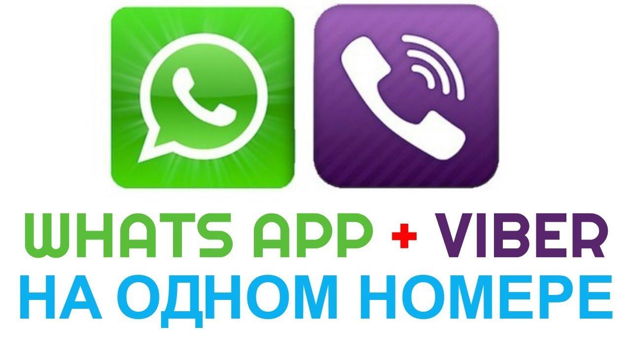 Как настроить сим карты в андроид , телефон ,смартфон, планшет .