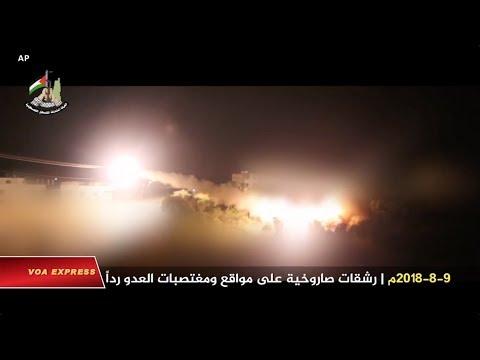 Israel không kích, Gaza bắn trả (VOA)