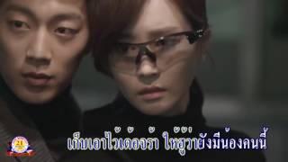 แผ่นดินไหวในใจน้อง ร้องแก้ ต้าร์ ตจว21 Karaoke fan din wai nai jai nong