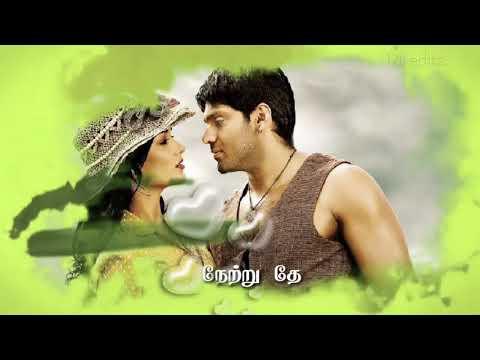 MadharasapattinamPookkal Pookkum Lyrics VideoAarya Amy Jackson