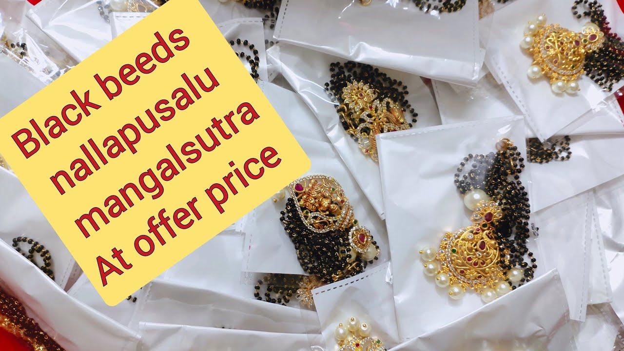Beautiful Mangalsutra Black Beeds At Offer Price Priyanka Kollections 7013573487