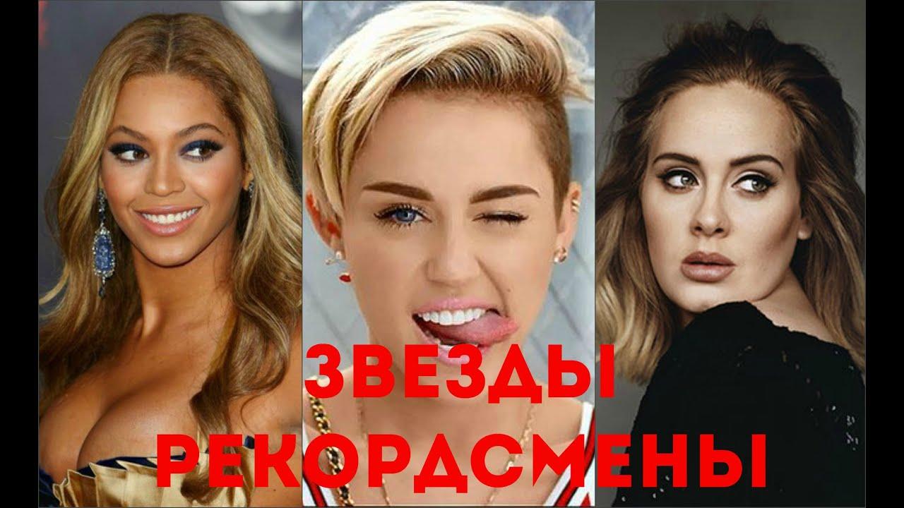 Звезды российского шоу бизнеса попавшие в камеры папараци