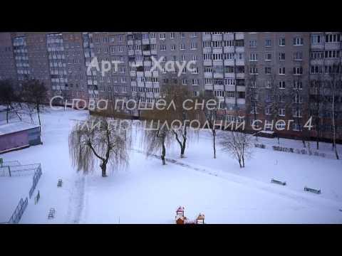 Фильм Зимняя фантазия / Любовь сквозь время (2014