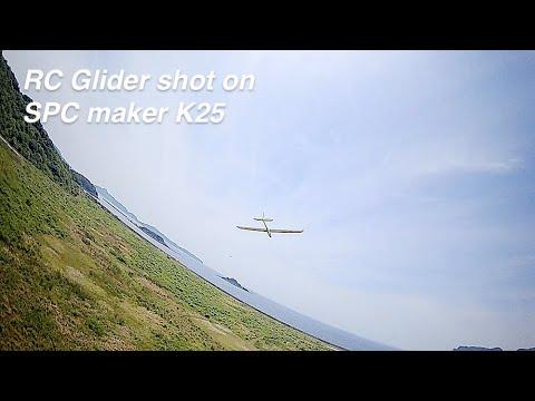 Фото RCグライダーをFPVマイクロドローンで撮影!