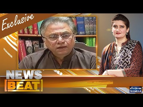 Hassan Nisar Exclusive | News Beat | Paras Jahanzeb | SAMAA TV | 26 August 2018