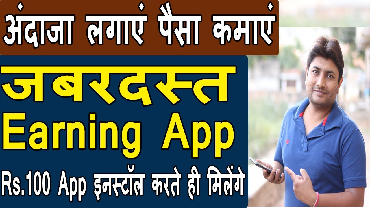 TOP 5 BETTING PREDICTION APPS FOR ANDROID 2017 by AK MEDIA