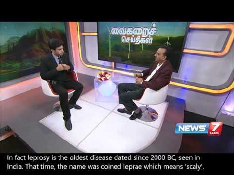 Dr.Srinivas's World Leprosy Day  Television Interview-2016