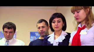 Взыскание задолженности(Корпоративный фильм для Восточного Экспресс Банка., 2015-12-28T15:19:11.000Z)