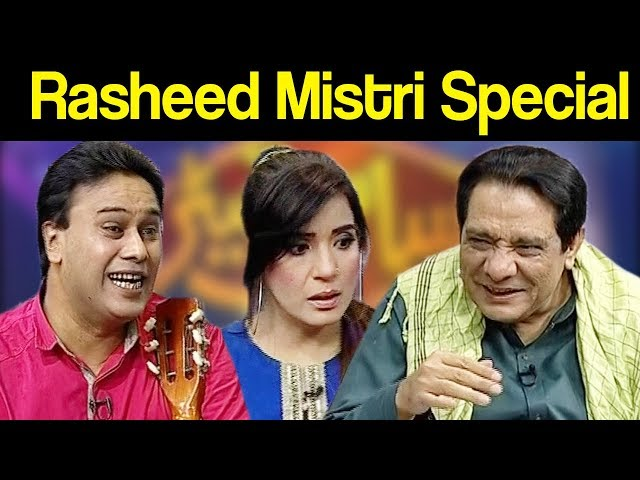 Rasheed Mistri Special | Syasi Theater 18 June 2019 | Express News