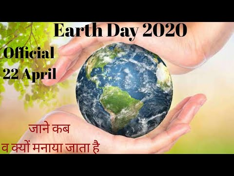 Earth Day 2021 || NASA Celebration || Earth Day For Kids ...