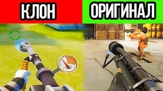 - 10 УЖАСНЫХ КЛОНОВ ПОПУЛЯРНЫХ ИГР