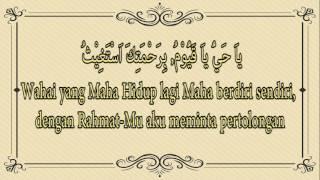 Video Khiriz Sayyidah Fatimah as download MP3, 3GP, MP4, WEBM, AVI, FLV Agustus 2018