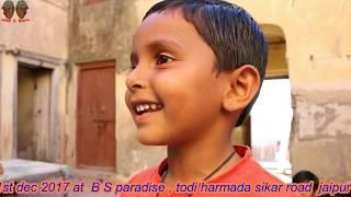Video Kids special शैतान बच्चे परेशान मास्टर part 2 rajasrhani hariyani comedy, download MP3, 3GP, MP4, WEBM, AVI, FLV Juli 2018