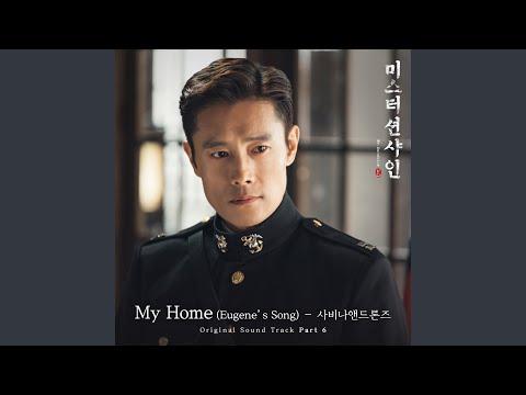 Youtube: My Home (Eugene's Song) / SAVINA & DRONES