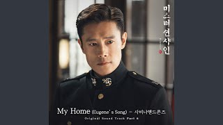 My Home (Eugene's Song)