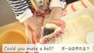英語プレゼンテーションや、スピーチで大事な型 #117 How to make Japanese sweets. 【子供が英語を好きになる深谷市英会話教室】