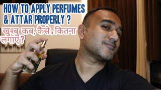 How to apply Perfumes & Attar अब रहें फ्रेश 24 घंटे