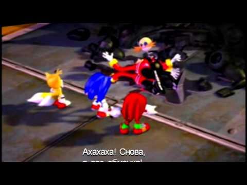 Sonic Heroes прохождение