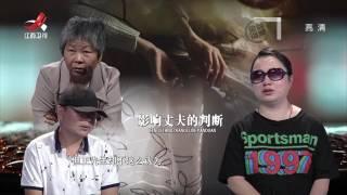 """《金牌调解》 贤妻上演""""步步惊心""""被逼离婚[高清版] 20170705"""