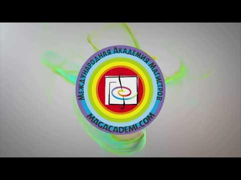 Онлайн-олимпиада по математике