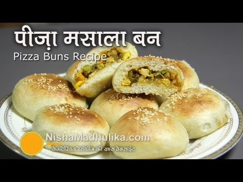 Pizza Buns Recipe - Pizza Masala Buns Recipe