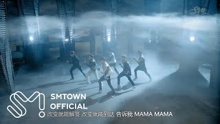 Video EXO-M 엑소엠 'MAMA' MV (Chinese ver.) download MP3, 3GP, MP4, WEBM, AVI, FLV April 2018