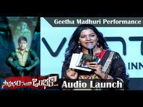 Geetha Madhuri Performance at Saahasam Seyara Dimbaka Movie Audio Launch