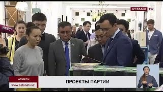 Библиотеки Казахстана будут подключены к онлайн-системе, - М. Ашимбаев
