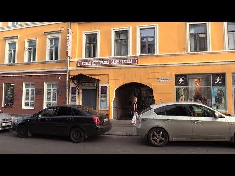 Выставка к 160-летию со дня рождения фотографа Максима Дмитриева