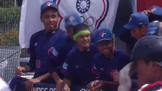 Highlights: Chinese Taipei v Korea - U-18 Baseball World Cup
